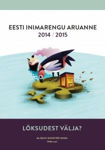 EIA2015kaas