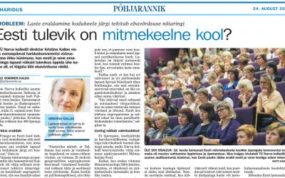 Будущее Эстонии — многоязычная школа?